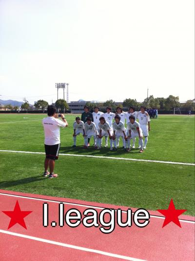 Iリーグ中国2010 vs平大(10/2/土)「start」