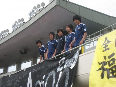 中国選手権2回戦 vs山口大学 2010/5/22/土「準備2」