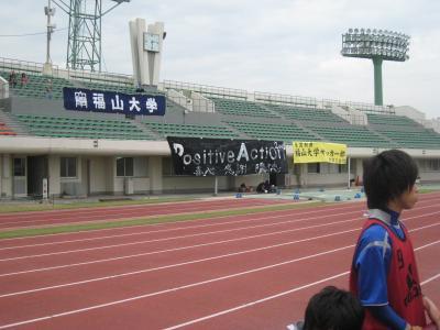 中国選手権2回戦 vs山口大学 2010/5/22/土「横断幕」