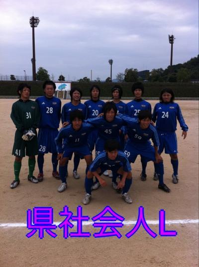 2010 県社L vsピースクラブ(10/24/日)「start」