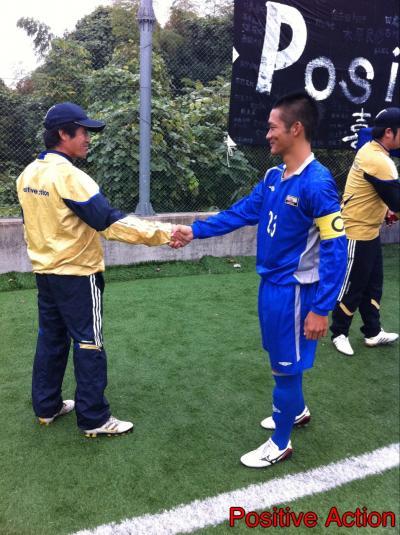 2010 中国L 第14節 vs経済(10/31/日)「握手」