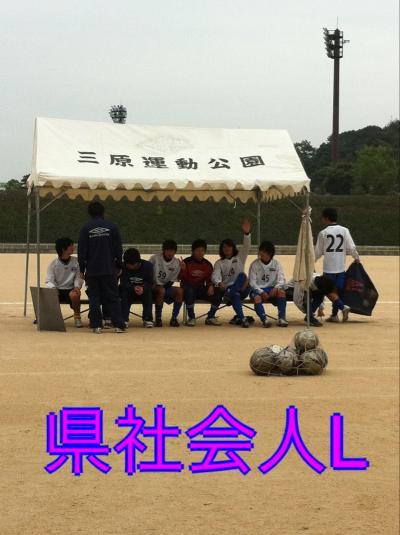 2010 県社L vsピースクラブ(10/24/日)「準備」
