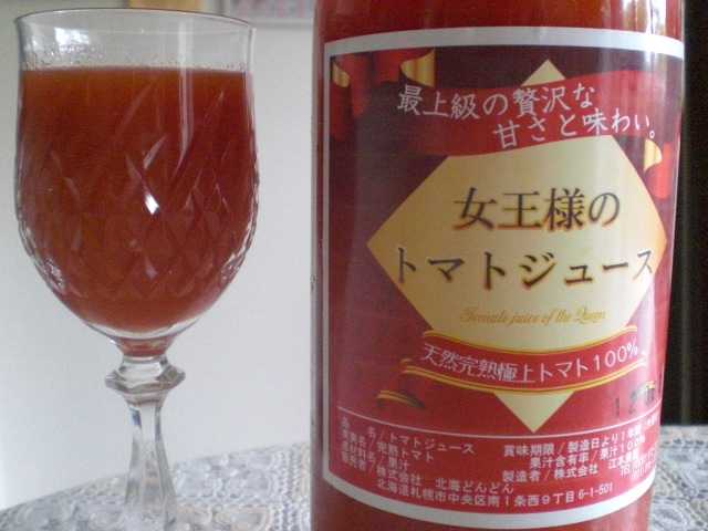 トマトジュース100 063