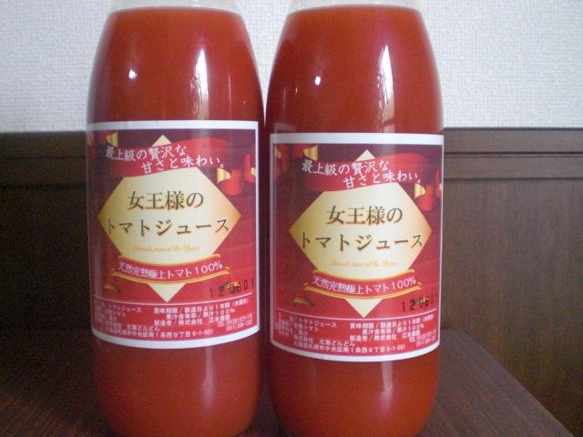 トマトジュース100 068