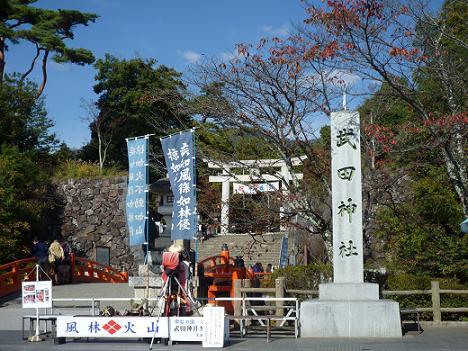 2009_1104戸田別館 0022