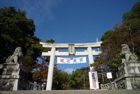 2009_1104戸田別館 0023