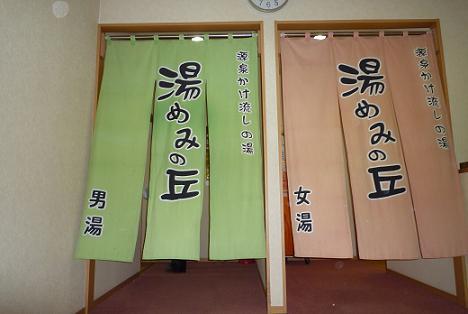 2009_1104戸田別館 0042