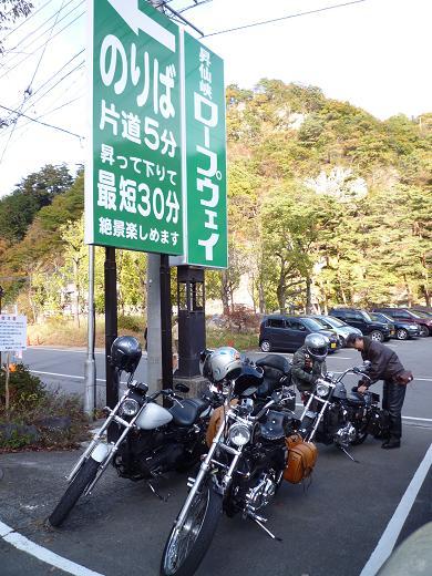 2009_1104戸田別館 0030
