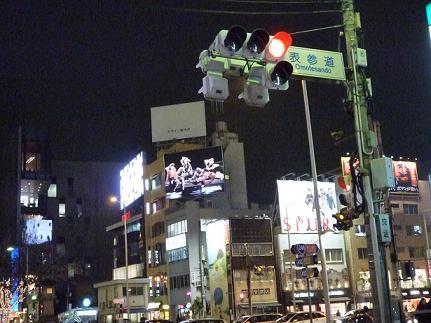 2009_1209戸田別館 0015