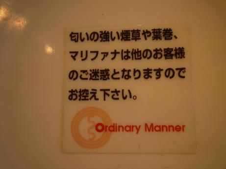 2010_0518戸田別館 0012