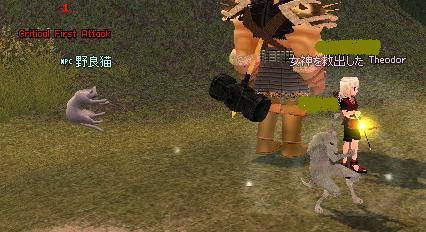 mabinogi_2009_10_16_004.jpg