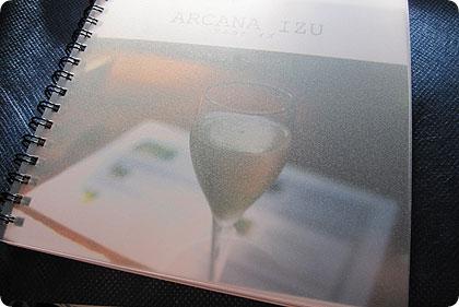 arniz1.jpg