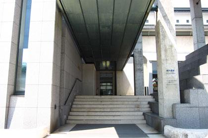 箱根スイーツコレクション 2010 秋
