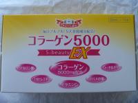 001_convert_20120224163654_convert_20120228175221.jpg