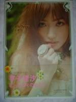 006_convert_20120224163833.jpg