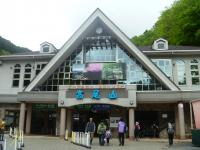 furufuru高尾山2