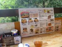 furufuru高尾山9
