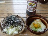 furufuru高尾山6