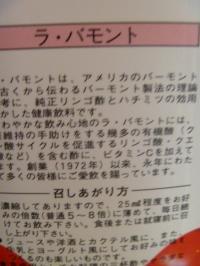 furufuru takano yuri1