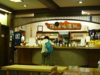 澤ノ井酒造2