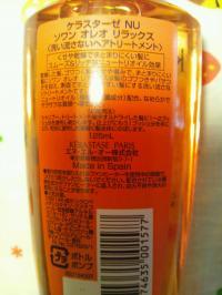 DSC_0013_convert_20111023131143.jpg