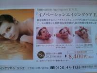 furufuru+glossybox16_convert_20120528175027.jpg