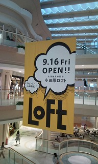Photo0715.jpg