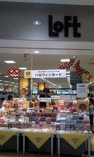 Photo0717.jpg