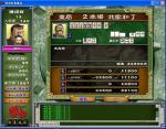 1209_daisangen1.jpg
