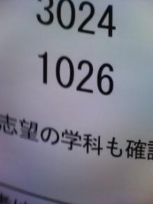 いらっしゃい !!! y(6o6)y  祭闘家ばんざい !!!-見つけた !!!