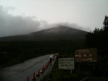 fujisan-ame