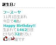 091101_fusuya01.jpg
