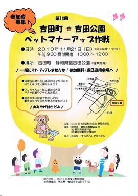 event1284008791_110530.jpg