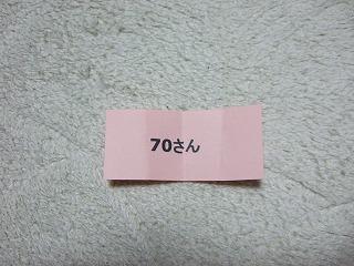 画像 320