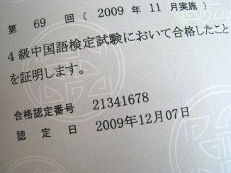 091221p01