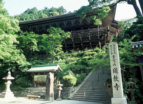 円教寺写真