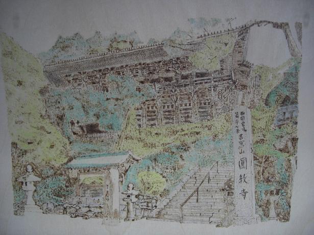 円教寺作品