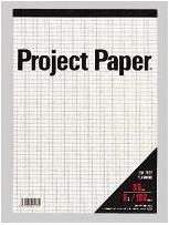 プロジェクトペーパー