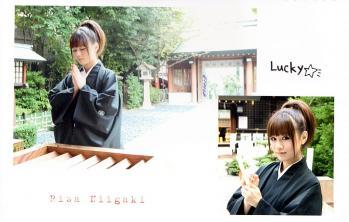 offgaki8321-2.jpg