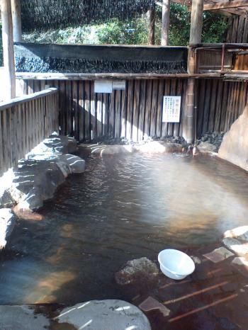 温泉3水分