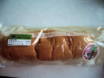 食べ物6じゃりパン