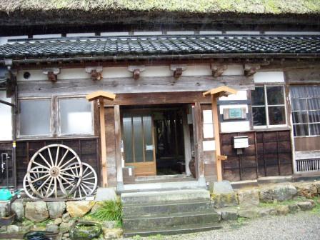 金沢旅行記 176