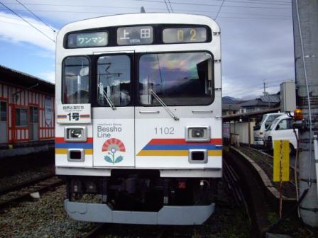 別所線電車 003