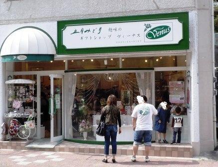 ryokouki001 (47)