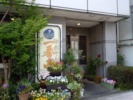 ryokouki001 (46)