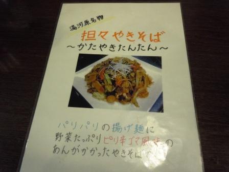 ryokouki001 (38)