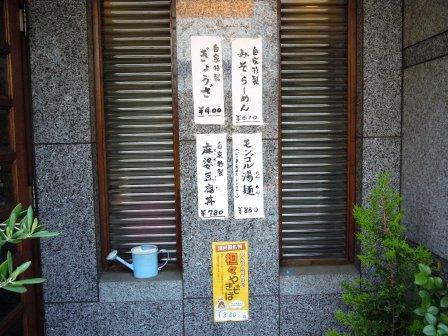 ryokouki001 (45)