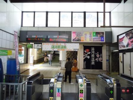 ryokouki001 (36)