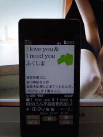 fukusima001.jpg