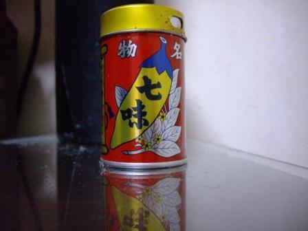 yawata001.jpg